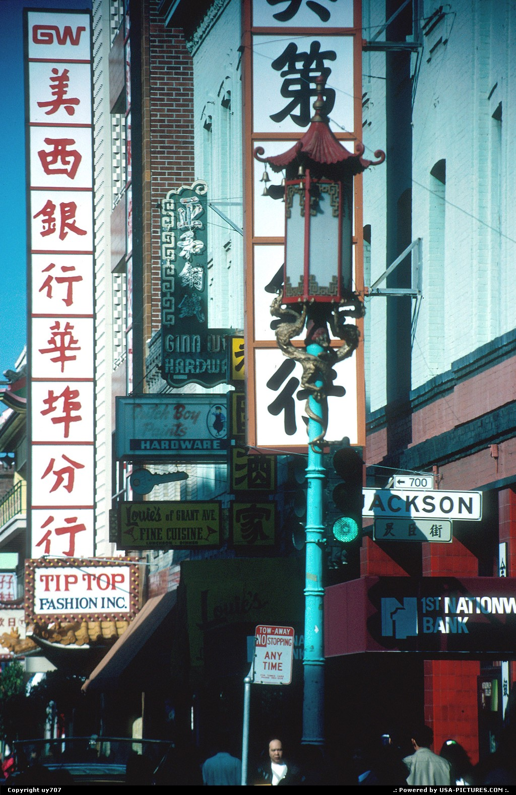 Picture by uy707:San FranciscoCalifornia